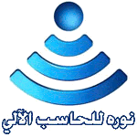 Nora For Computer (Saudi Arabia)