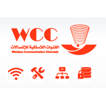 Wireless Communicaions channels (Saudi Arabia)
